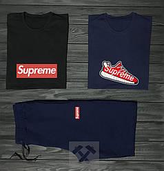 Мужской комплект две футболки + шорты Supreme черного и синего цвета (люкс копия)