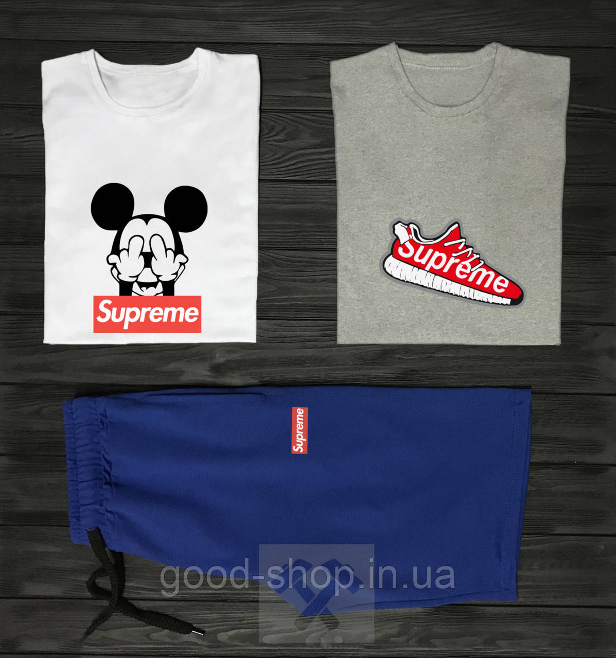 Мужской костюм тройка 2 футболки и шорты Суприм (Supreme), Турецкий трикотаж, копия