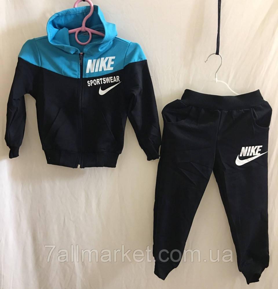 Спортивный костюм NIKE на манжете на мальчика 2-6 лет (3 цвета) Серии