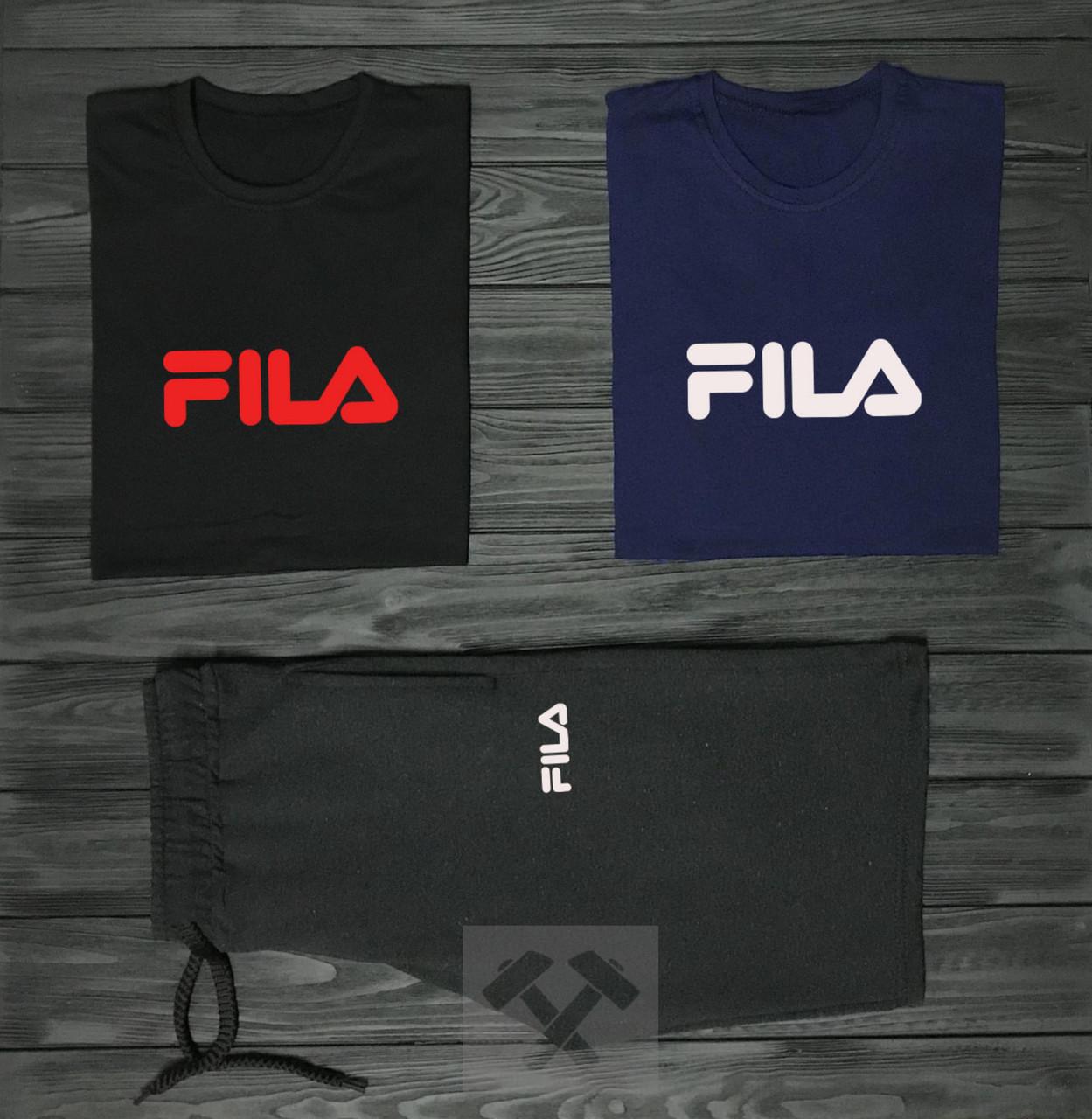 Мужской костюм тройка 2 футболки и шорты Фила (Fila), Турецкий трикотаж, копия