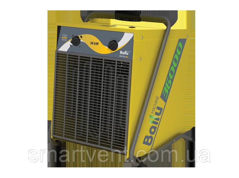 Тепловентилятор Bullu BHP-M-36