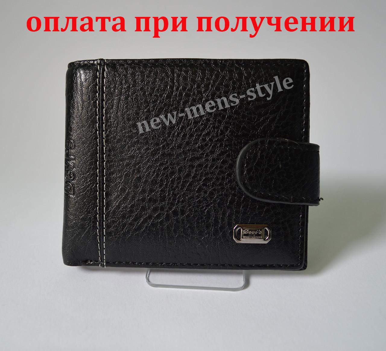 dc7bb671990b Мужской кожаный кошелек портмоне гаманець бумажник Devis купить ...