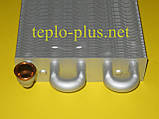 Теплообменник первичный (основной) 65113395 Chaffoteaux Alixia 24 FF, Alixia S 24 FF, фото 5