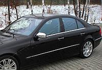 Молдинги стекол нижние 4шт Mercedes E-Class /W211 Sedan 2003-2009