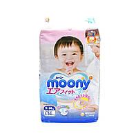 f565a977d81d Потребительские товары  Подгузники Moony в Полтаве. Сравнить цены ...