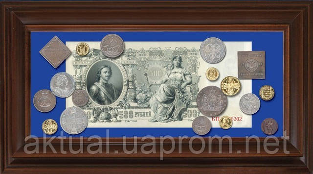 Коллаж  Банкноты и монеты эпохи Петра I