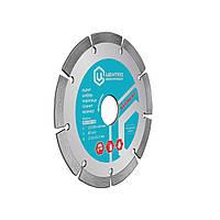 Диск алмазный Центроинструмент сегментный  230 x 22.2 мм 23-1-22-230 (0226)