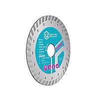 Диск алмазный Центроинструмент Турбо 125 x 22.2 мм 23-2-22-125 (0245)