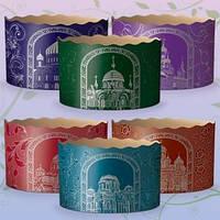 Бумажные формы для выпечки Пасхи (130*85) Серебряные купола, на 400 гр, 50 шт/уп