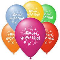 Шарики воздушные З днем народження