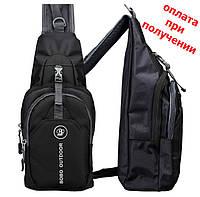 Мужская тканевая спортивная сумка рюкзак бананка через плечо BOBO OUTDOOR