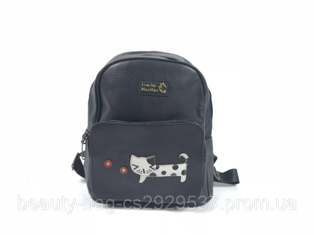 Рюкзак молодежный 583 черный