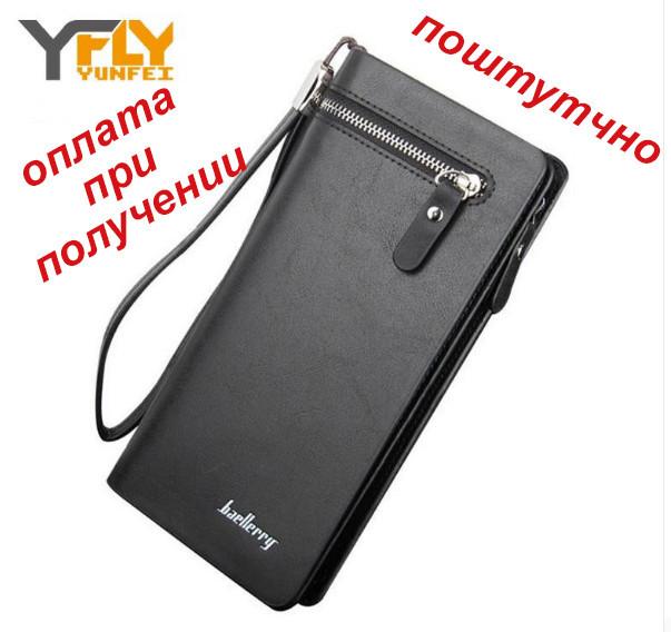 17f4c980234d Мужской кожаный кошелек клатч портмоне барсетка Baellerry с ремешком ...