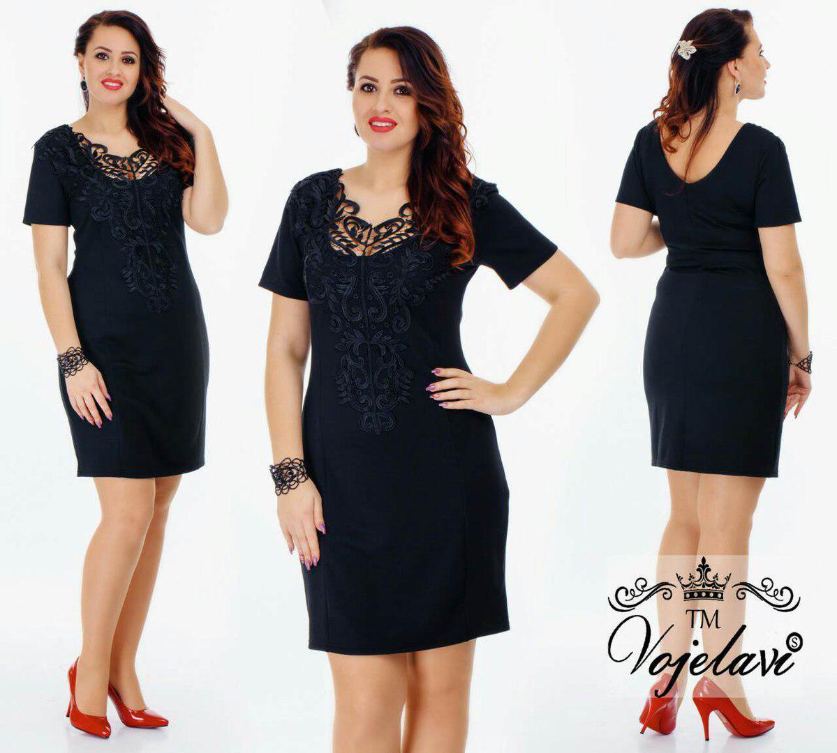 Женское платье с шикарным кружевом A10016 оптом и в розницу, платья ... b736c89a436