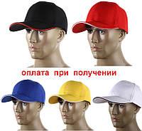 Мужская новая, классическая кепка, бейсболка с цветной строчкой