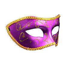 Маска для карнавала мужская фиолетовая