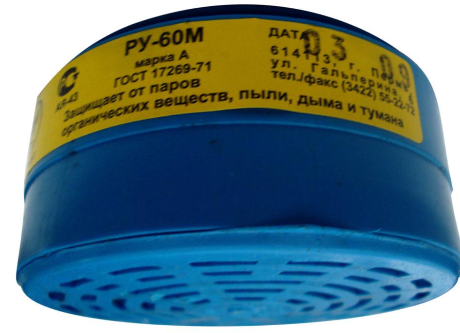 Банка пластиковая Сорбент марка А1В1Е1Р2ФП