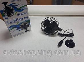 Вентилятор автомобильный в салон авто 12V, 5 дюйм на присоске с фиксатором