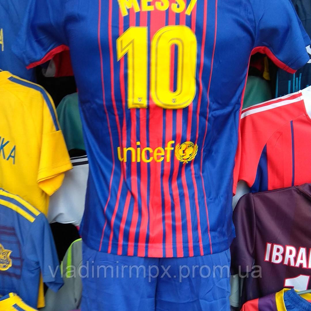 Футбольная форма для детей Barcelona Messi Барселона Месси детская  ,подростковая. Топ продаж ... 492a3413ca1