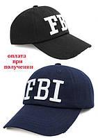 Мужская новая стильная модная кепка бейсболка FBI