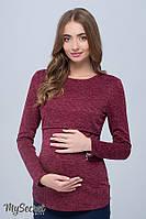 Джемпер для беременных и кормящих из теплого  трикотажа