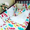 Бортики-подушки в кроватку для новорожденных на 3 стороны + постельное бельё