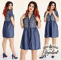 Стильное джинсовое женское платье A1039