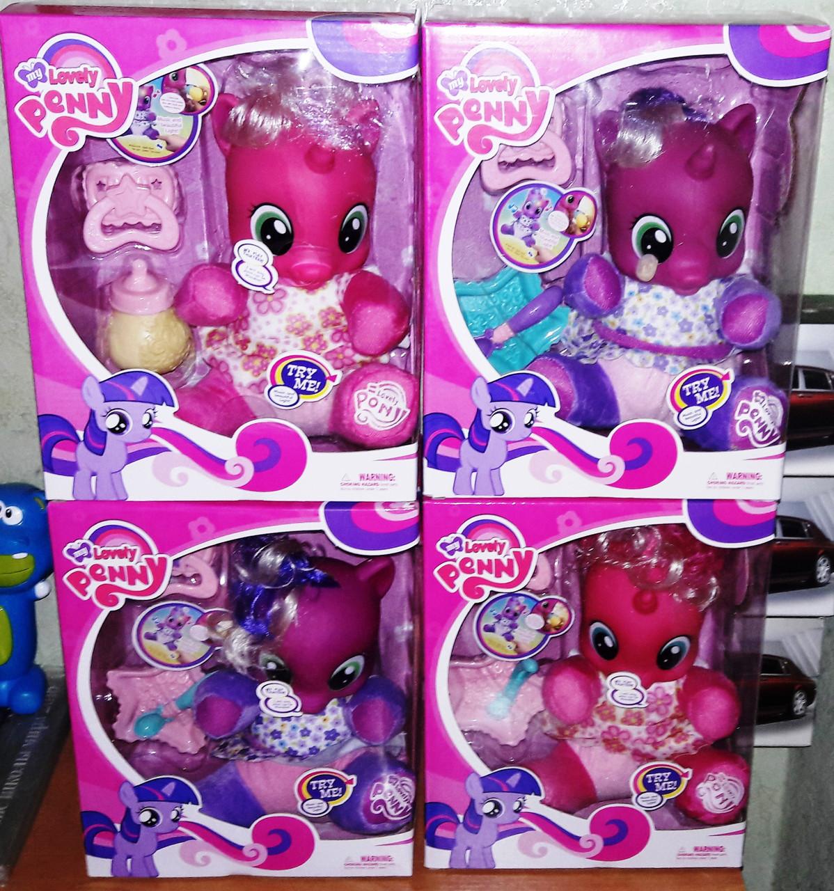 Детская игрушка милая Пони My Little Pony Май Литтл Пони 2 вида свет, звук