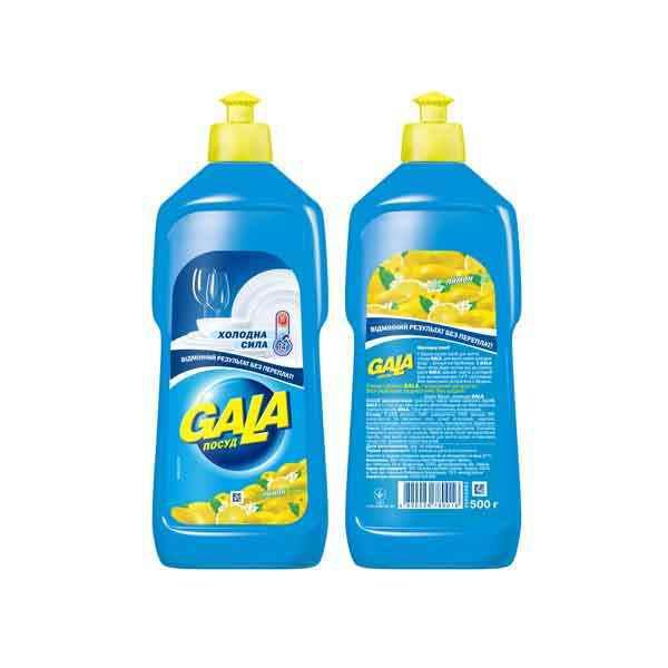 Рідина для миття посуду Gala, Лимон, 500 мл