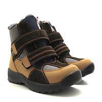 Ботиночки (Eleven Shoes) - 55 - 130.633.333.909 - горчично - серый