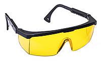 Очки Комфорт-ж (жёлтые) с регулируемой дужкой
