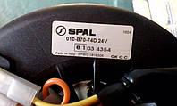 Моторчик печки SPAL 010-В70-74D для МАЗ на подшибниках