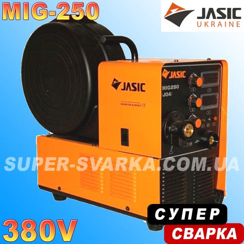 JASIC MIG-250 (J04) сварочный полуавтомат