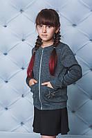 Кофта для девочки на молнии темно-серая, фото 1
