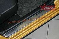 Накладки на внутр. пороги без логотипа (компл.4шт.) на пластик Союз 96 на Kia Ceed 2006-2010