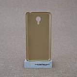 Накладка Nillkin Super Frosted Shield Meizu M2 Note gold EAN/UPC: 6902048100626, фото 2
