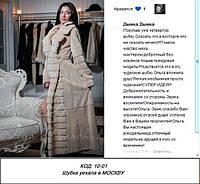 ССЫЛКА НА ОТЗЫВ (10-01): http://my.mail.ru/mail/fr.olechka/photo?album_id=2580