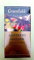 Чай Greenfield Barberry Garden 25 пакетиков черный