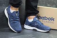 Мужские кроссовки Reebok Fury топовые стильные на каждый день (голубые), ТОП-реплика, фото 1
