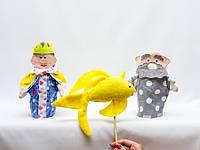"""Сказка """"О рыбаке и рыбке"""", фото 1"""