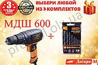 Шуруповерт сетевой Дніпро-М МДШ-600