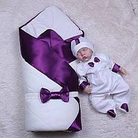 Демісезонний набір на виписку Beauty+Корсар, фіолетовий, фото 1