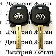 Ключ для Toyota (Тойота) с чипом 4D68, лезвие TOY48