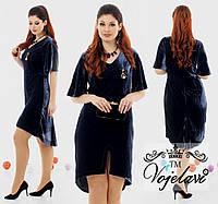 Стильне жіноче оксамитове плаття з брошкою A1089