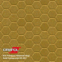 Oracal 975 Honeycomb Gold