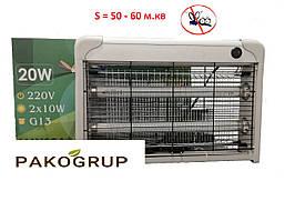 Уничтожитель для насекомых, комаров, мух LMN 104 20W
