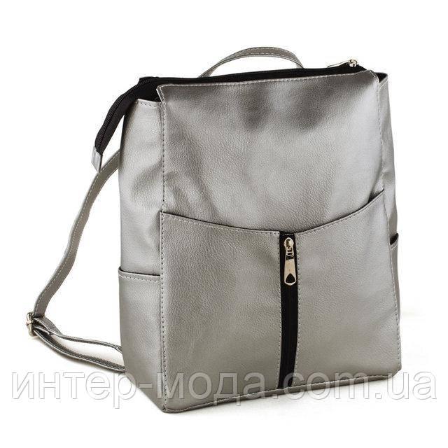 Рюкзак Rjet без клапана серебро натурель