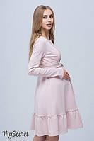 Шикарное платье для беременных и кормящих MICHELLE, пудра*, фото 1