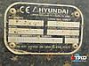 Гусеничный экскаватор Hyundai R210LC-9 (2013 г), фото 6