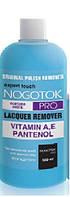 NOGOTOK - Professional Remover 500 мл